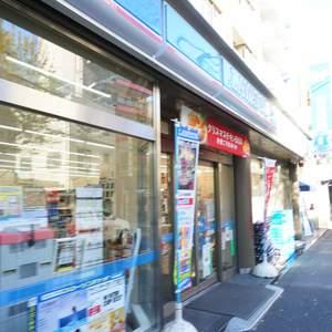 パークハウス中野アーバンスの周辺の食品スーパー、コンビニなどのお買い物