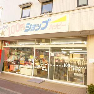 グランヴェルジェ蓮根の周辺の食品スーパー、コンビニなどのお買い物