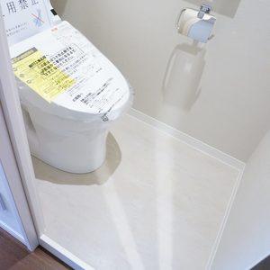 グランヴェルジェ蓮根(4階,)のトイレ