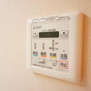 入谷アムフラット2(6階,4780万円)の浴室・お風呂