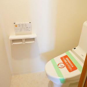 グランベル上野の杜(2階,)のトイレ