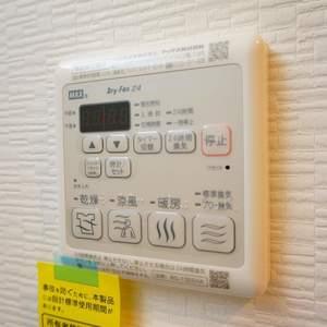 グランベル上野の杜(2階,)の浴室・お風呂