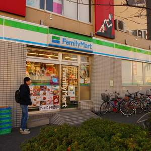 朝日シティパリオ三ノ輪の周辺の食品スーパー、コンビニなどのお買い物