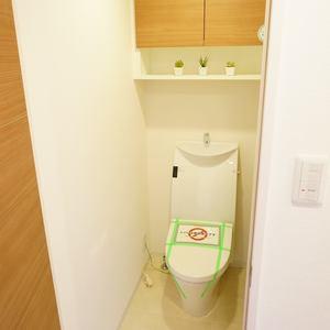 エグザ三ノ輪アヴェニール(4階,4299万円)のトイレ
