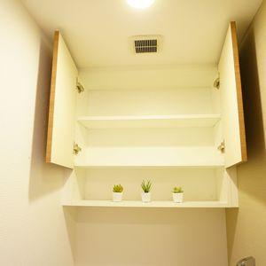 エグザ三ノ輪アヴェニール(4階,)のトイレ