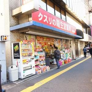 中銀マーブルマンシオン新宿5丁目の周辺の食品スーパー、コンビニなどのお買い物