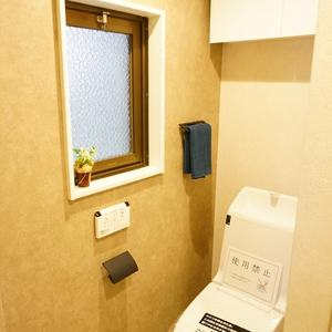 中銀マーブルマンシオン新宿5丁目(2階,3490万円)のトイレ