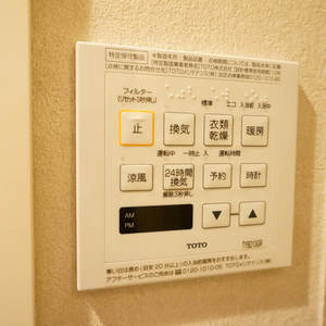 中銀マーブルマンシオン新宿5丁目(2階,3490万円)の浴室・お風呂