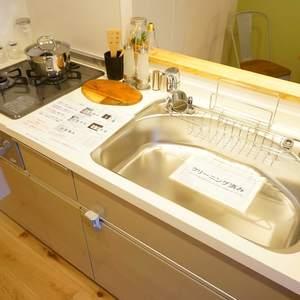 中銀マーブルマンシオン新宿5丁目(2階,3490万円)のキッチン