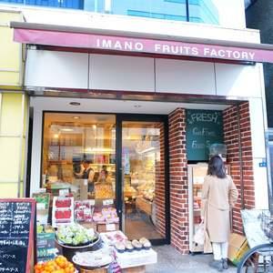 越前堀永谷マンションのカフェ