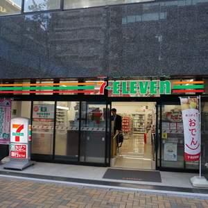 越前堀永谷マンションの周辺の食品スーパー、コンビニなどのお買い物