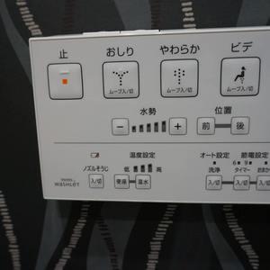 越前堀永谷マンション(12階,)のトイレ
