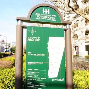 西戸山タワーホウムズノースタワーの共用施設