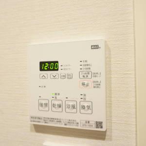 西戸山タワーホウムズノースタワー(24階,7280万円)の浴室・お風呂