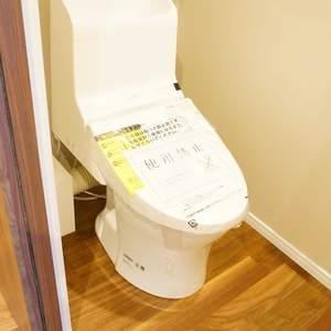 西戸山タワーホウムズノースタワー(15階,6790万円)のトイレ