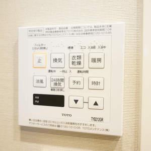 西戸山タワーホウムズノースタワー(15階,6790万円)の浴室・お風呂