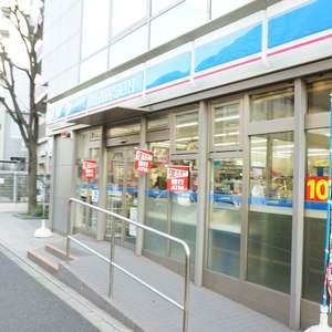 西戸山タワーホウムズノースタワーの周辺の食品スーパー、コンビニなどのお買い物