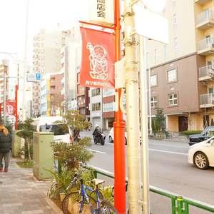 ウェスト早稲田マンションの最寄りの駅周辺・街の様子