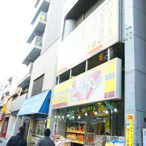 ウェスト早稲田マンションの周辺の食品スーパー、コンビニなどのお買い物