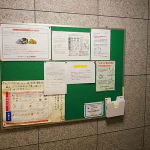 セブンスターマンション第2日本橋の共用ロビー