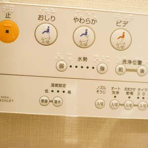 セブンスターマンション第2日本橋(8階,3580万円)のトイレ