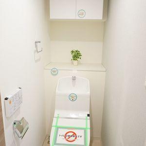 木場サニータウン1号棟(9階,3499万円)のトイレ