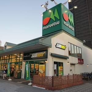ザサウスキャナルレジデンスの周辺の食品スーパー、コンビニなどのお買い物