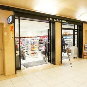ストークマンション新宿の周辺の食品スーパー、コンビニなどのお買い物