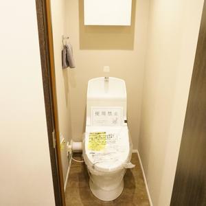 ライオンズマンション南平台(5階,)のトイレ