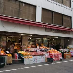 トーキョーオーディアム日本橋浜町の周辺の食品スーパー、コンビニなどのお買い物