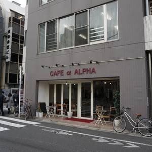 トーキョーオーディアム日本橋浜町のカフェ