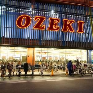 アプレ錦糸町の周辺の食品スーパー、コンビニなどのお買い物
