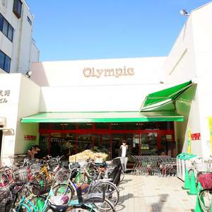 プラウド中野本町の周辺の食品スーパー、コンビニなどのお買い物