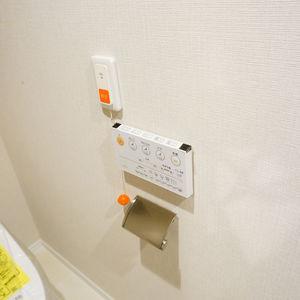 ライオンズシティ九段(9階,1億1980万円)のトイレ