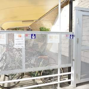 イトーピア渋谷桜ヶ丘の駐輪場