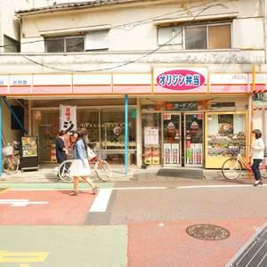 シャトレ市ヶ谷の周辺の食品スーパー、コンビニなどのお買い物