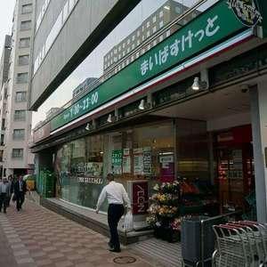 ファミール東銀座グランスイートタワーの周辺の食品スーパー、コンビニなどのお買い物