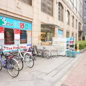 秀和第2築地レジデンスの周辺の食品スーパー、コンビニなどのお買い物
