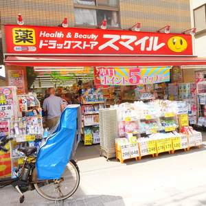 ライオンズガーデン幡ヶ谷の周辺の食品スーパー、コンビニなどのお買い物