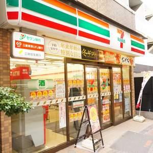 ライオンズヴィアーレ幡ヶ谷の周辺の食品スーパー、コンビニなどのお買い物
