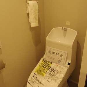 コーポ中野(4階,)のトイレ