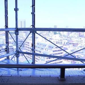 ブランズ文京本駒込(13階,)のお部屋からの眺望