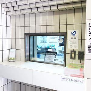 ライオンズマンション錦糸町第5のマンションの入口・エントランス