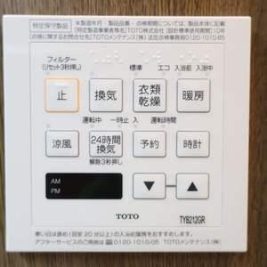 ライオンズマンション錦糸町第5(4階,)の化粧室・脱衣所・洗面室