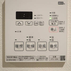コスモ錦糸町グランシティ(4階,4680万円)の化粧室・脱衣所・洗面室