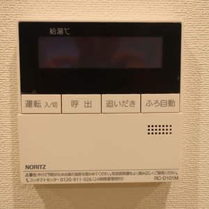 コスモ錦糸町グランシティ(4階,4680万円)のキッチン
