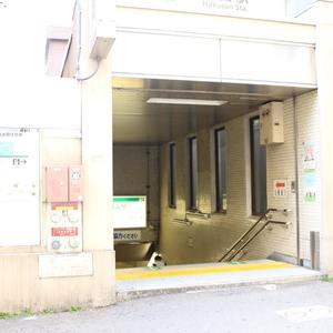 朝日白山マンションの最寄りの駅周辺・街の様子