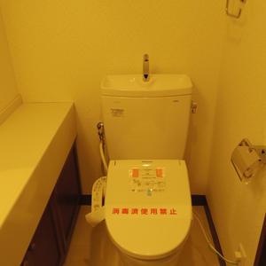スターロワイヤル中野(1階,6580万円)のトイレ