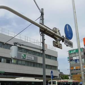 中野パークハウスの最寄りの駅周辺・街の様子