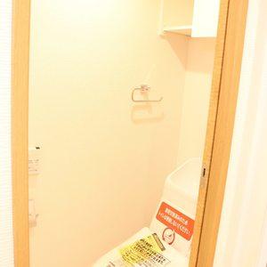 トーア駒込マンション(3階,)のトイレ